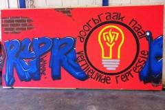 Graffiti 'Repressie'  5
